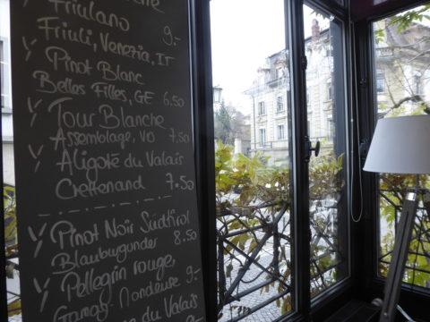 Hotel Restaurant Rive-Sud, Estavayer-le-Lac